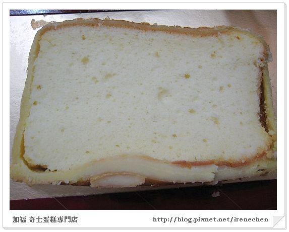 加福起酥蛋糕-4.jpg