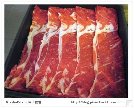 MoMoParadise中山牧場-4(現刨牛肉).jpg