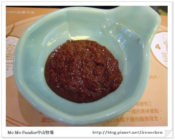 MoMoParadise中山牧場-5(味噌醬).jpg