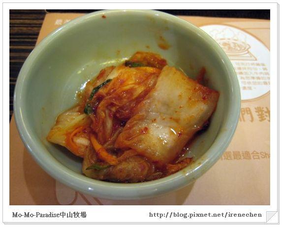 MoMoParadise中山牧場-6(韓式泡菜).jpg