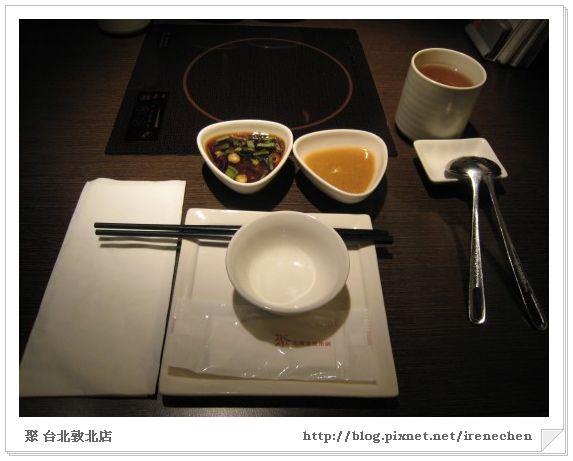 聚02-敦北店(桌面).jpg