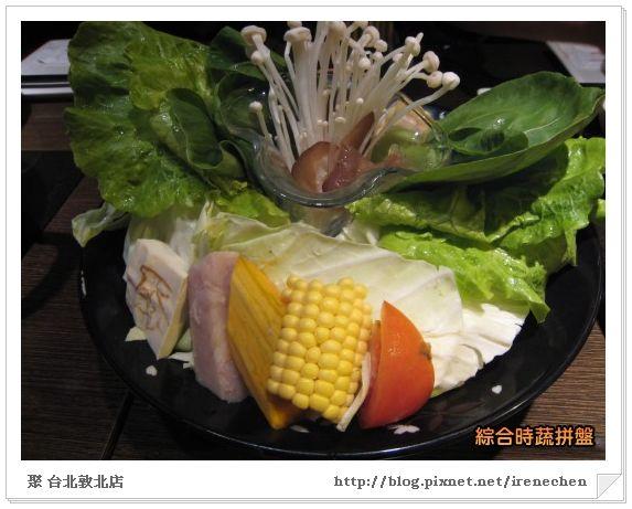 聚09-敦北店(綜合時蔬拼盤1).jpg