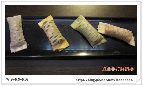 聚21-敦北店(綜合手打鮮漿捲).jpg