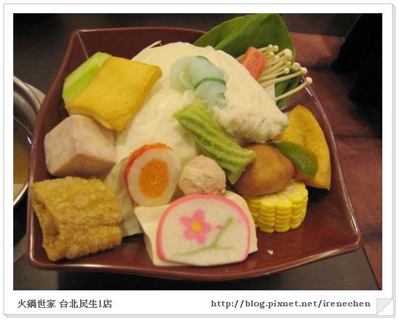 火鍋世家05-蔬菜盤.jpg