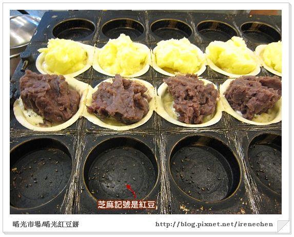 晴光紅豆餅3.jpg