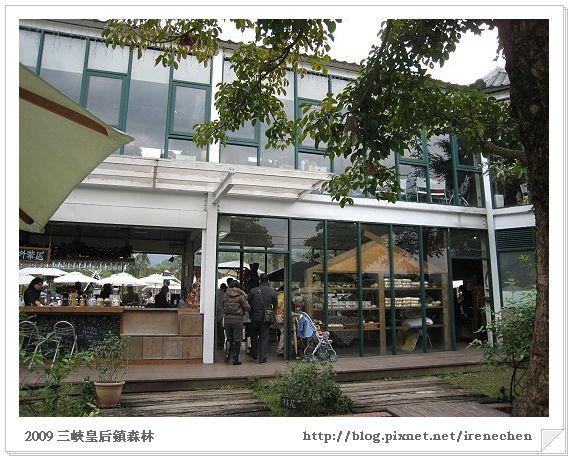 皇后鎮森林03-香草有機烘培工坊3.jpg