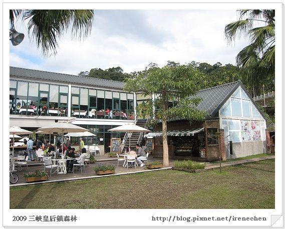 皇后鎮森林07-皇后烹飪坊&香草咖啡館.jpg