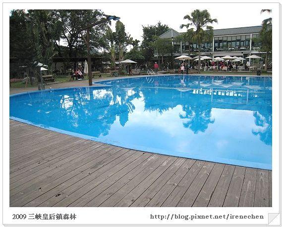 皇后鎮森林08-皇冠游泳池1.jpg