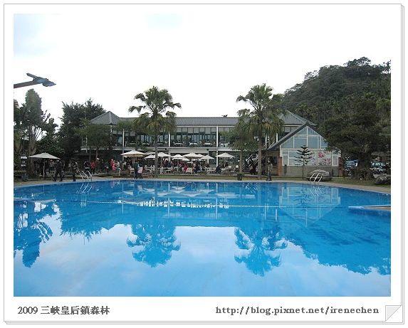 皇后鎮森林08-皇冠游泳池2.jpg