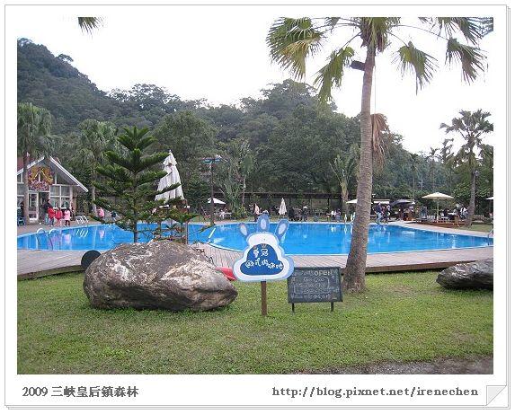 皇后鎮森林08-皇冠游泳池3.jpg