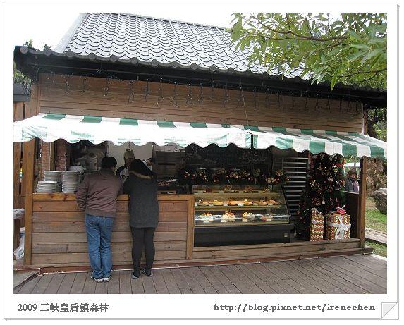 皇后鎮森林10-香草咖啡館.jpg
