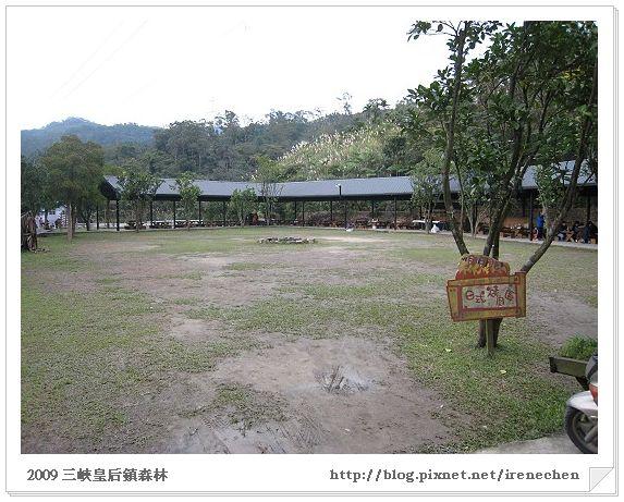 皇后鎮森林22-日式烤肉區.jpg