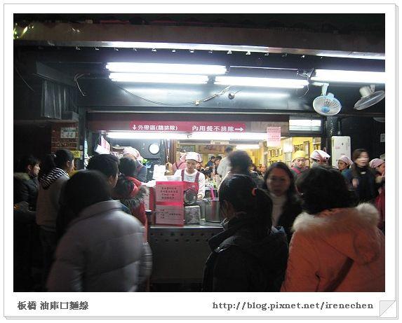 板橋油庫口麵線-1.jpg