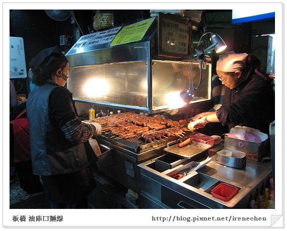 板橋油庫口麵線-2.jpg
