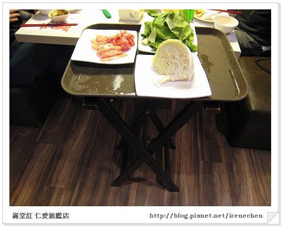 滿堂紅04-桌邊小桌.jpg