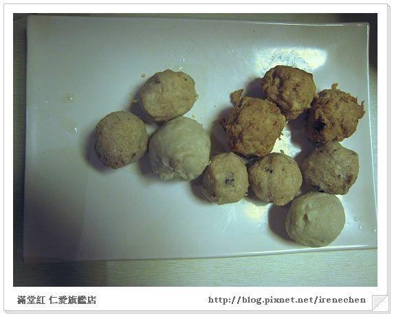 滿堂紅06-綜合丸.jpg