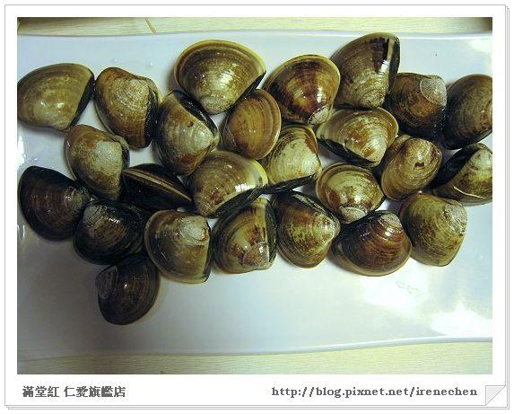 滿堂紅12-蛤蜊.jpg