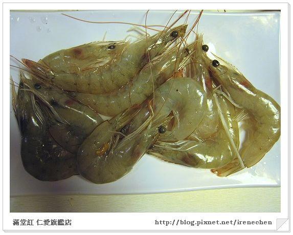 滿堂紅13-鮮蝦.jpg