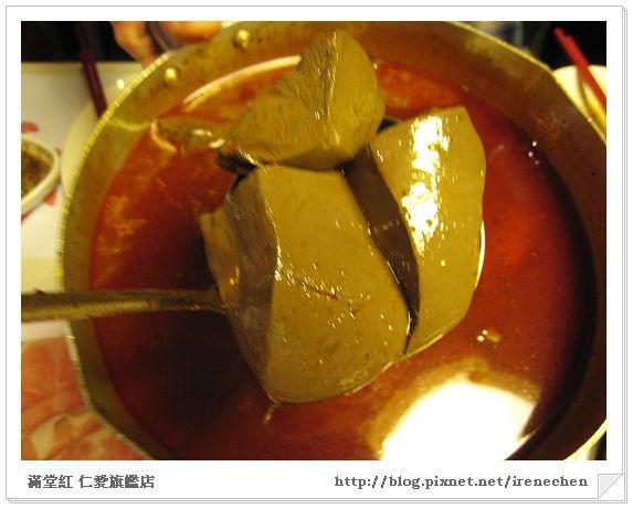 滿堂紅14-鴨血.jpg