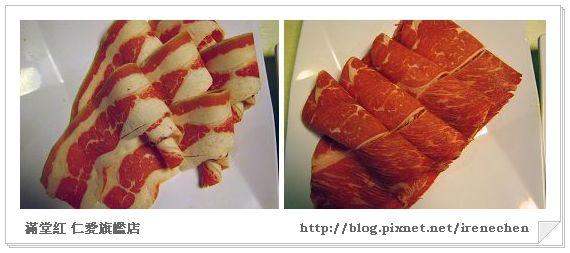 滿堂紅15-肉品類2.jpg