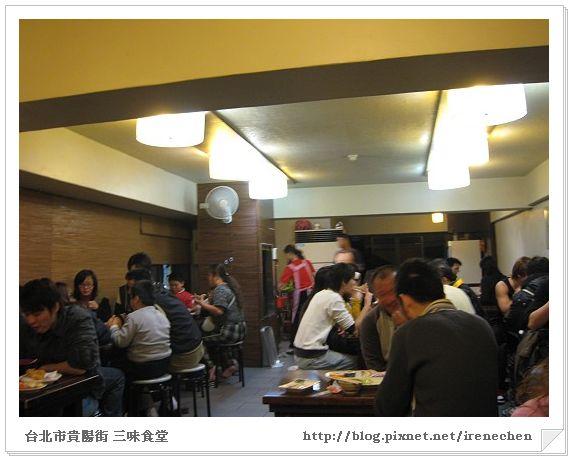 三味食堂02-樓上內用區.jpg