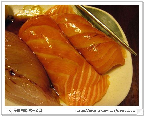 三味食堂09-魚壽司大小比例.jpg