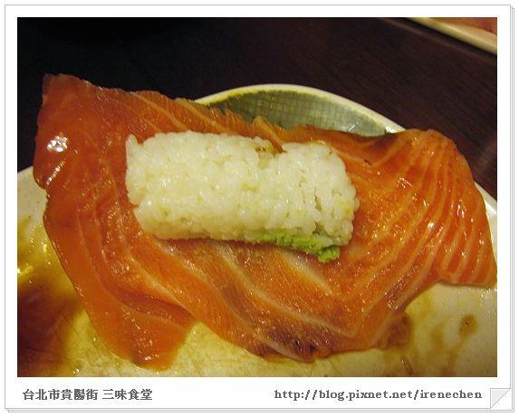 三味食堂10-魚壽司內餡.jpg