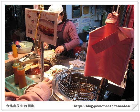廣州街-丁香旗魚串2.jpg