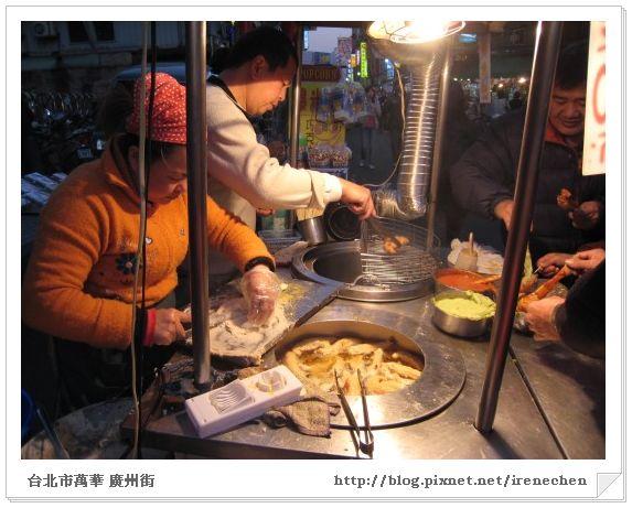 廣州街-旗魚黑輪2.jpg