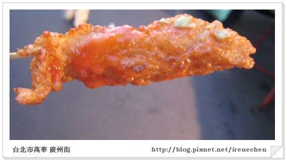 廣州街-旗魚黑輪3.jpg