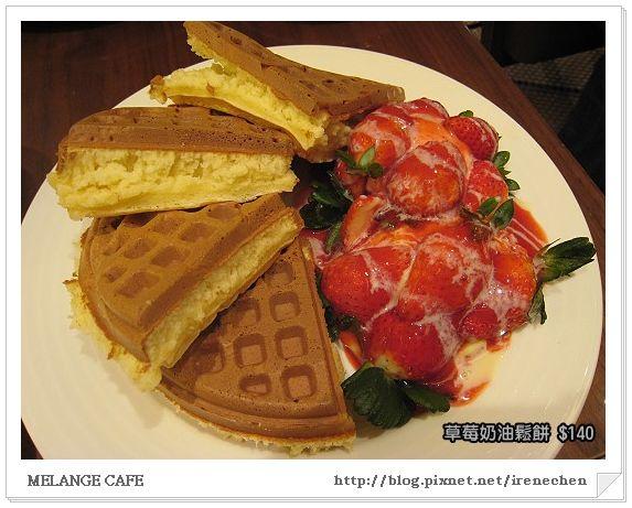 米朗琪08-草莓奶油鬆餅.jpg