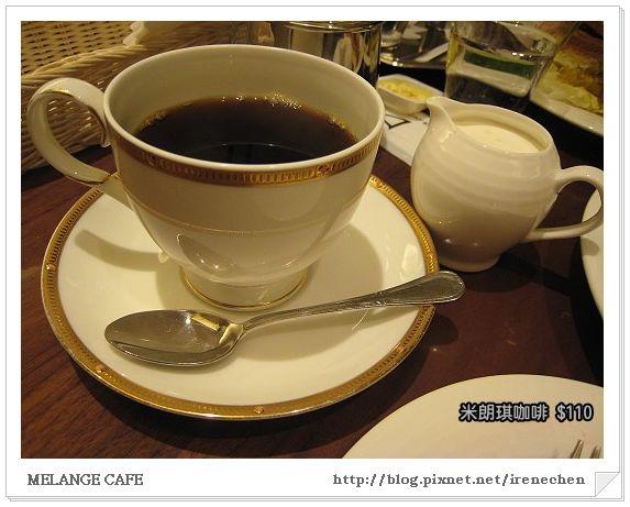 米朗琪09-米朗琪咖啡.jpg