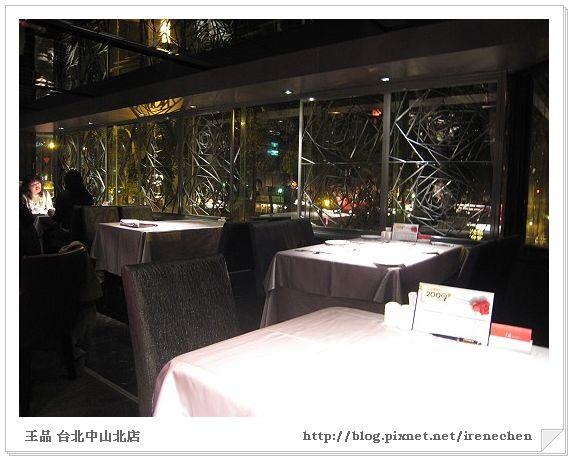 王品02-中山北店一隅.jpg
