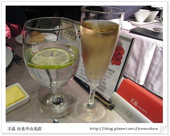 王品09-餐前酒.jpg