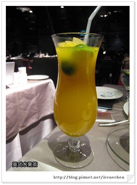 王品28-英式水果茶.jpg
