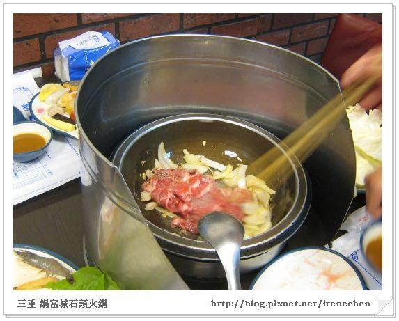 三重鍋富城05-炒肉.jpg