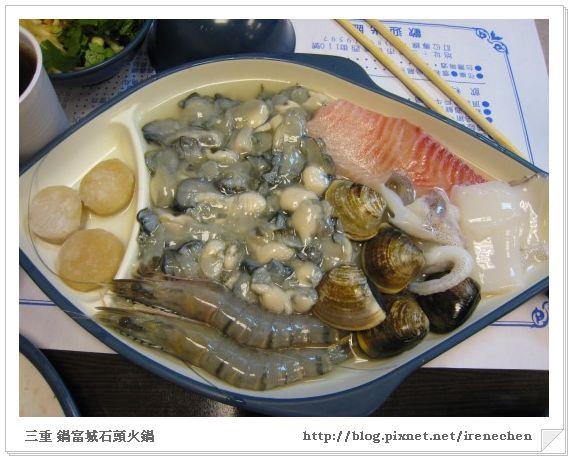 三重鍋富城11-海鮮盤.jpg