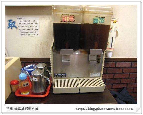 三重鍋富城12-飲料&醬料區.jpg