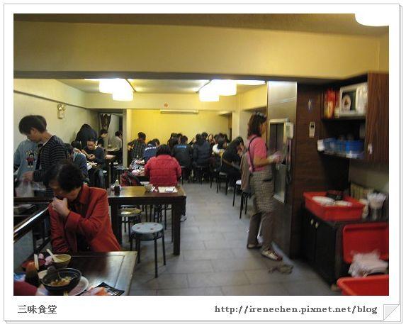 三味食堂02-2樓用餐區.jpg