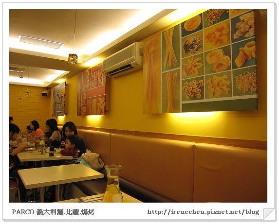 Parco-04-店內.jpg