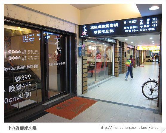 19香01-店門外.jpg