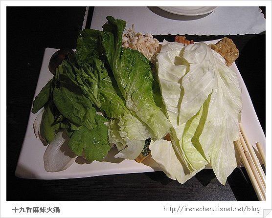 19香08-菜盤.jpg