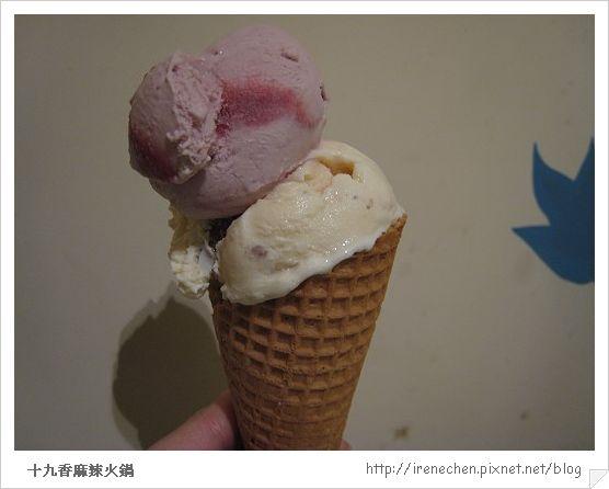 19香24-耶~冰淇淋.jpg