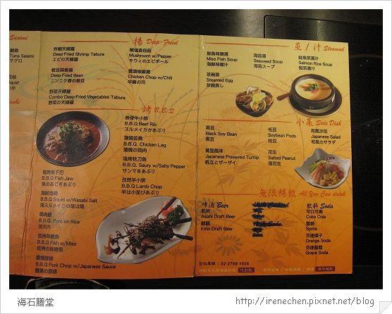 海石膳堂04-menu2.jpg