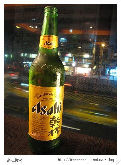 海石膳堂31-啤酒.jpg