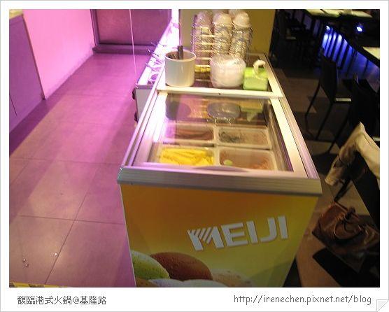 馥臨07-明治冰淇淋.jpg