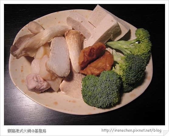 馥臨15-自助式食材2.jpg