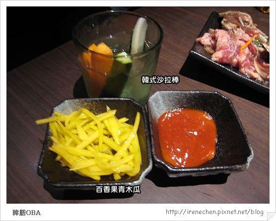 韓膳OBA-09-四季小菜.jpg