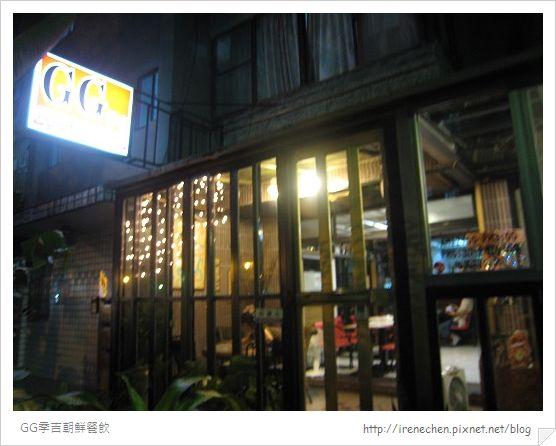 季吉朝鮮美食01-店門外.jpg