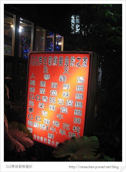 季吉朝鮮美食02-店外扛棒.jpg